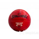 3e5275b3322 Korvpall Spalding NBA Bulls, suurus 1,5