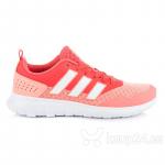 79f9919245b Naiste spordijalanõud Adidas Cloudfoam Lite Flex W, ...