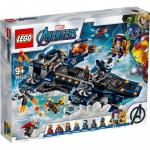 LEGO superkangelased 76153 - Avengers Helialus